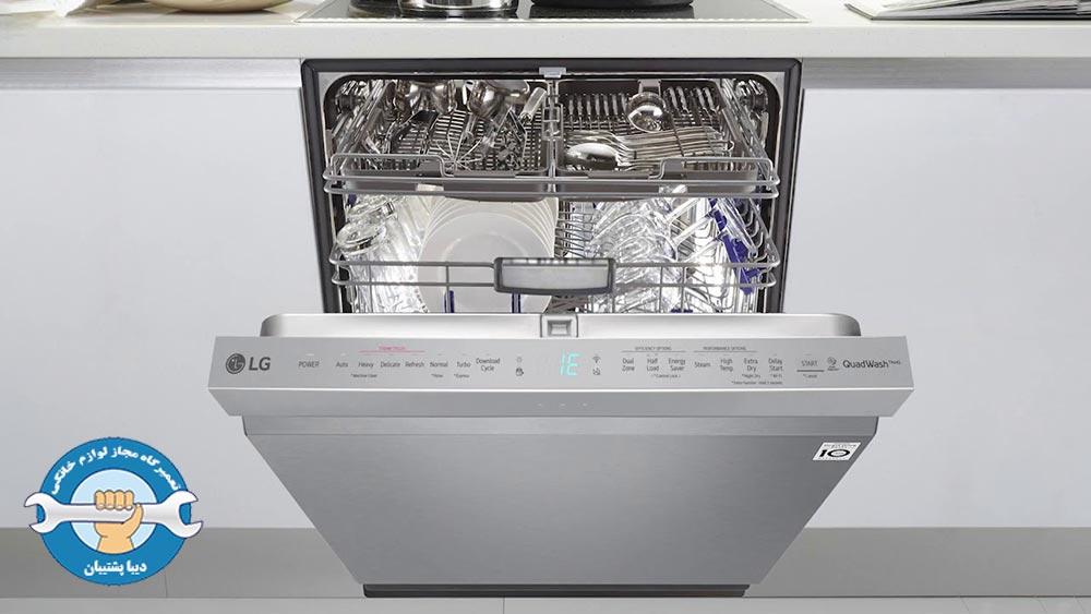 علت ارور IE در ماشین ظرفشویی ال جی